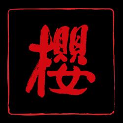logo_black_trasparente